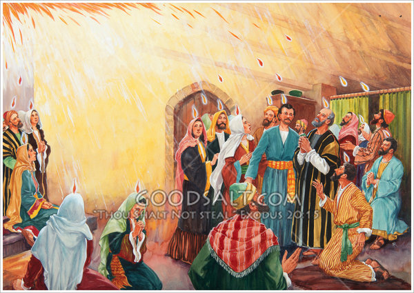 pentecost story A quiet and reflective way to retell the story of the pentecost beneath is one  possible way of retelling the events of pentecost telling a story is a personal  thing.